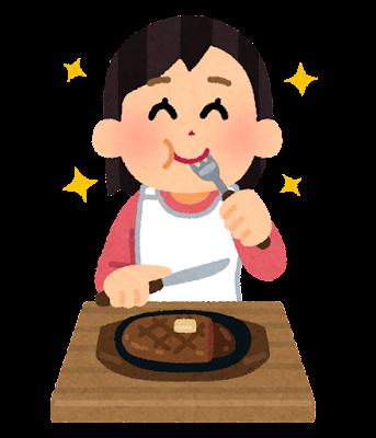 ステーキを食べる人のイラスト(女性)