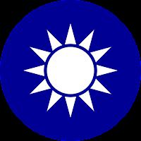 Logo Gambar Lambang Simbol Negara Republik Tiongkok PNG JPG ukuran 200 px