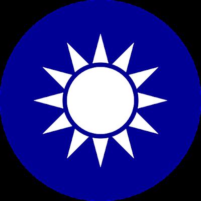 Coat of arms - Flags - Emblem - Logo Gambar Lambang, Simbol, Bendera Negara Republik Tiongkok