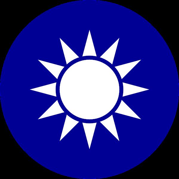 Logo Gambar Lambang Simbol Negara Republik Tiongkok PNG JPG ukuran 600 px