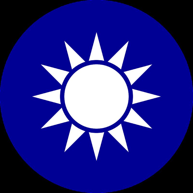Logo Gambar Lambang Simbol Negara Republik Tiongkok PNG JPG ukuran 800 px