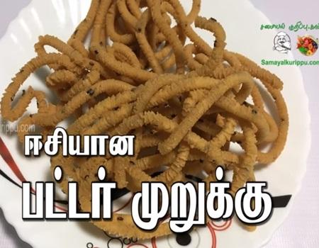 Easy butter murukku | Diwali special