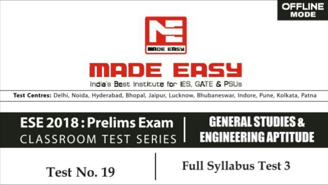 ESE MADE EASY OFFLINE TEST-19 [MECHANICAL]