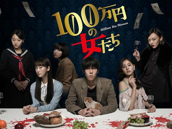 TV Review: 'Million Yen Women' (2017)