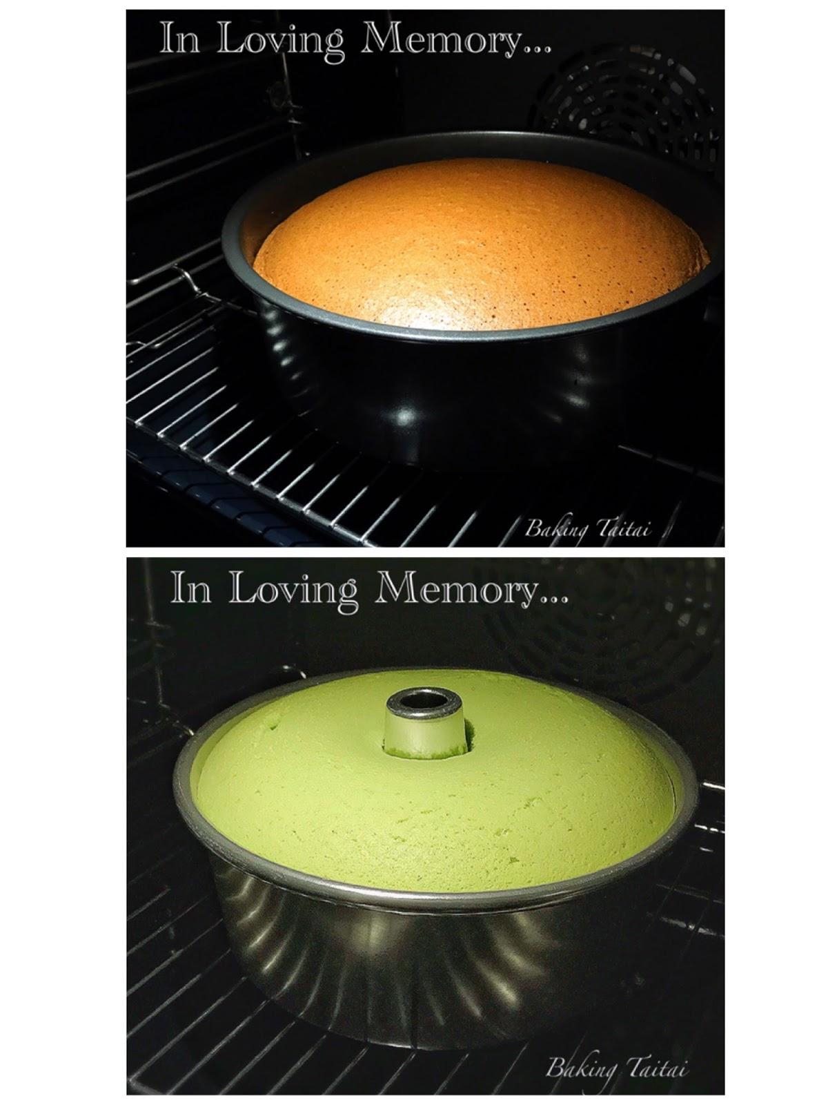 Baking Taitai 烘焙太太 Taiwanese Traditional Sponge Cake