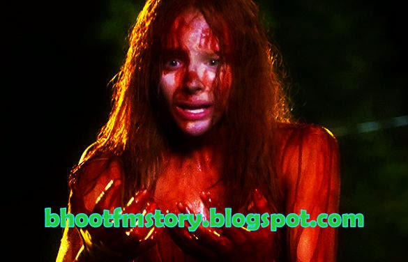 Bhoot fm 2015 all episode download