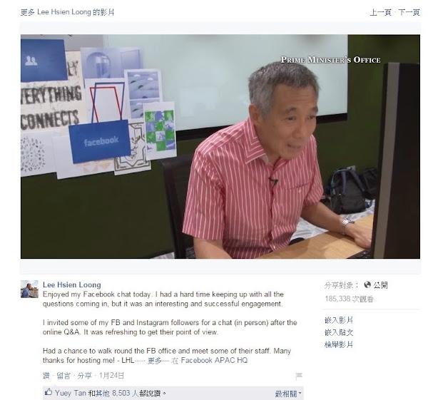 李顯龍臉書