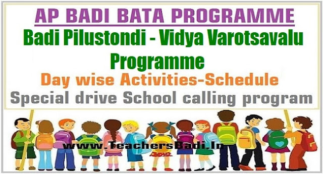 Badi Pilustondi - Vidya Varotsavalu programme,AP Badi Pilustondi programme Day wise Activities,Schedule, Special drive School calling program