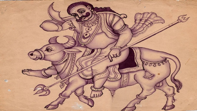 Yamraj; Yama; Narak Chaturdarshi ;Choti Diwali