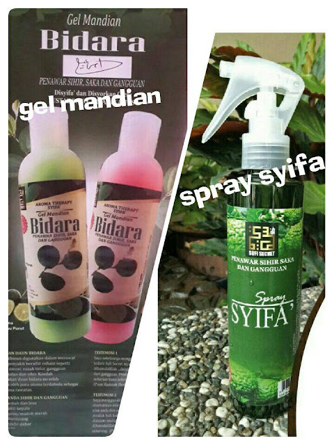 Image result for SUFI SECRET SPRAY SYIFA'
