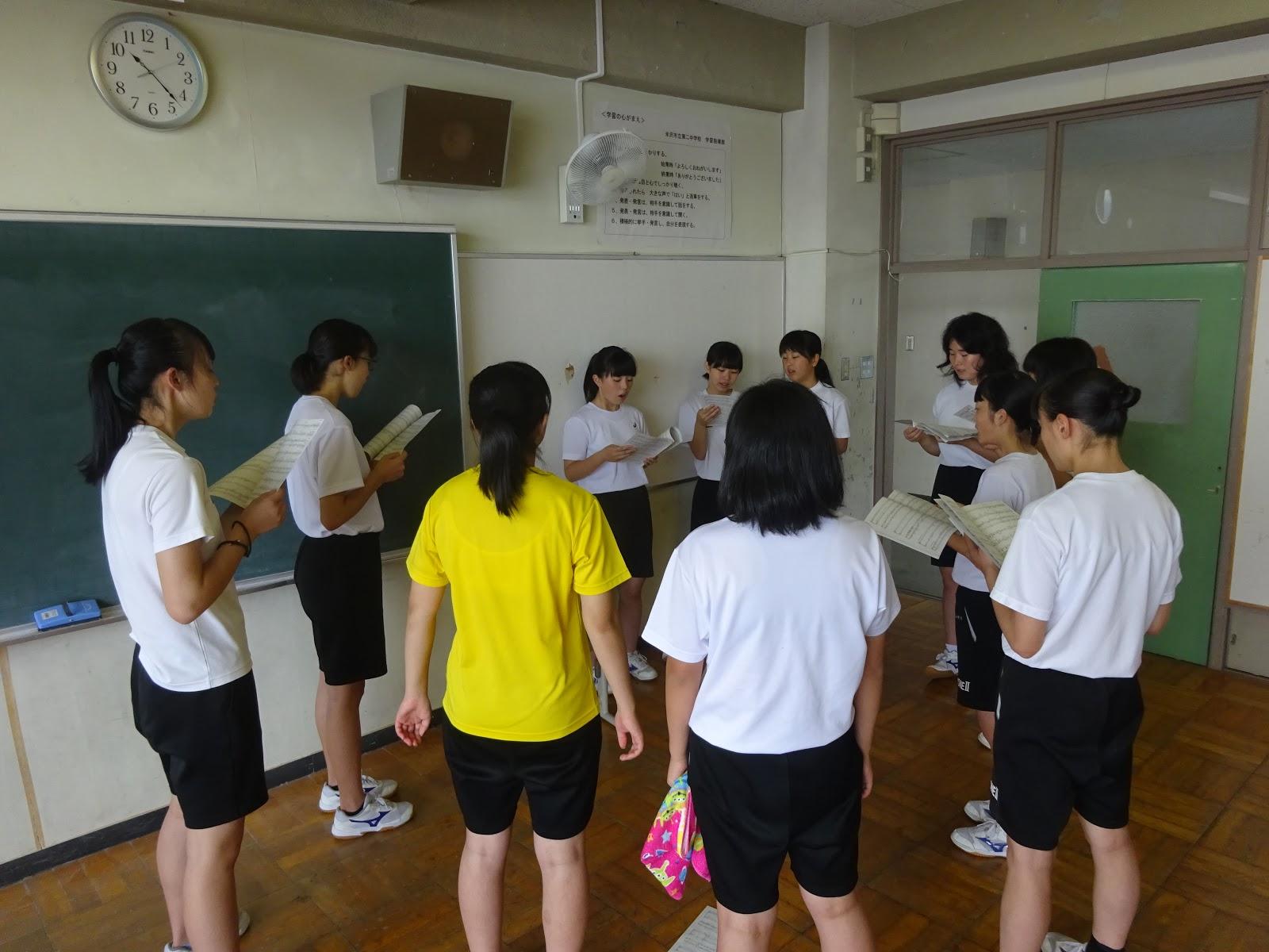 米沢二中 学校日誌