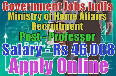 ministry-of-home-affairs-recruitment-2017