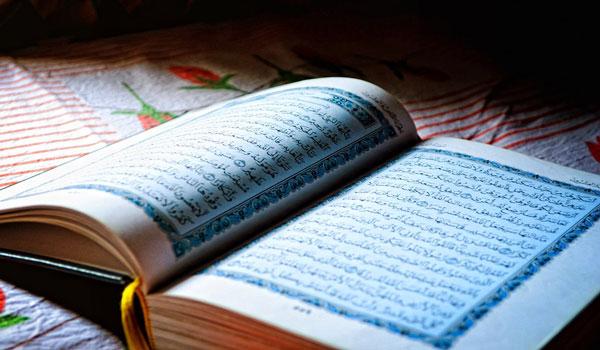 Bagaimana Hukum Menulis Nama Pada Mushhaf al-Quran