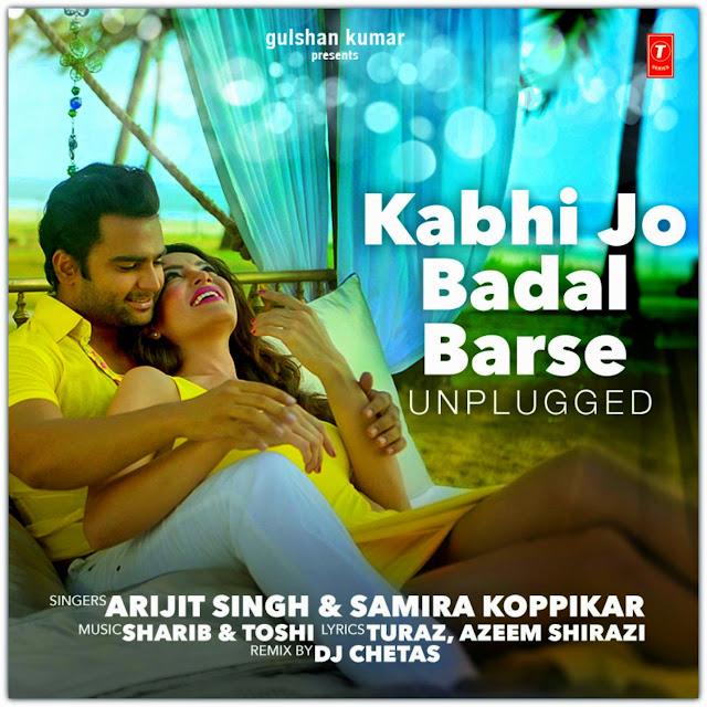 New Song No Need Mp3: Hindi Mp3 Songs
