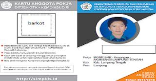 Cara Cetak Kartu Anggota SIM PKB 2018