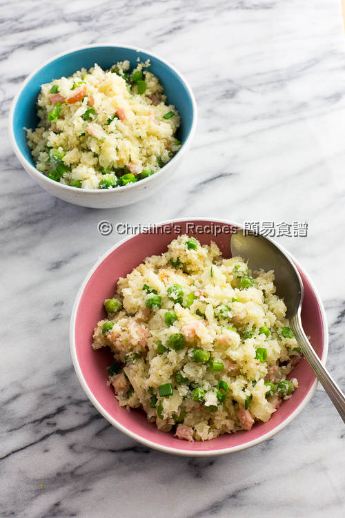 Cauliflower Fried Rice with Green Peas02