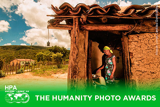 Convocatoria de Fotografía. The Humanity Photo Awards