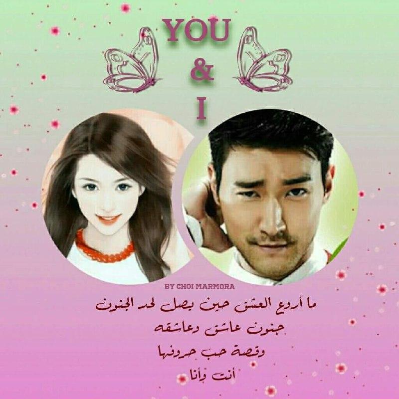 8be5e05fd ♔Choi Siwon ELF in Egypt♘ : YOU & I