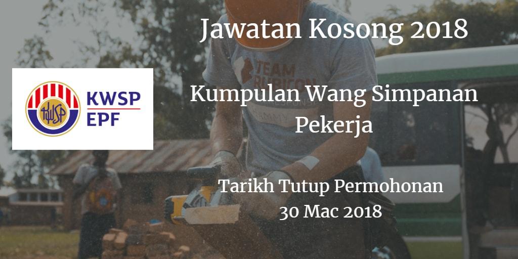 Jawatan Kosong KWSP 30 Mac 2018