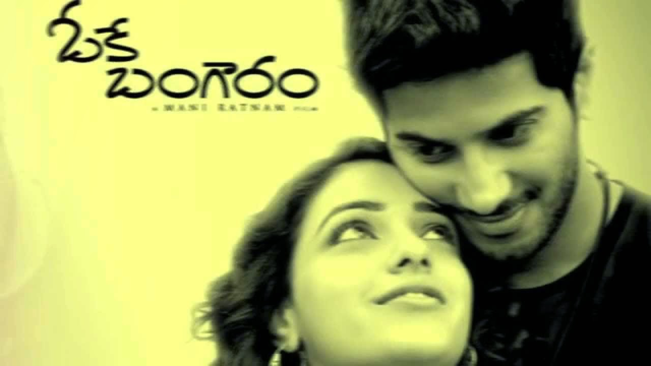 Ok ok telugu full movie