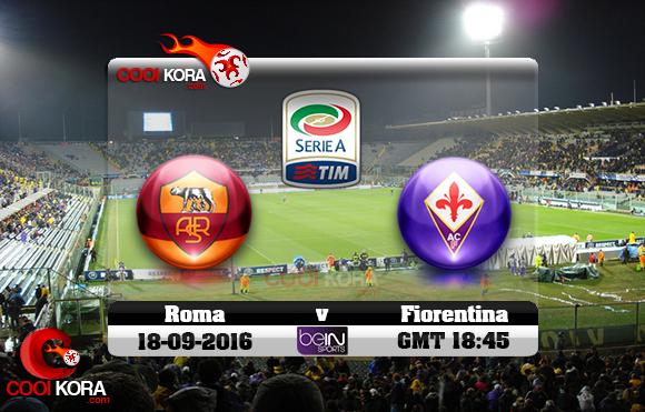 مشاهدة مباراة فيورنتينا وروما اليوم 18-9-2016 في الدوري الإيطالي