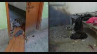 Bihar Aara Bomb Blast