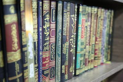 kitab arab