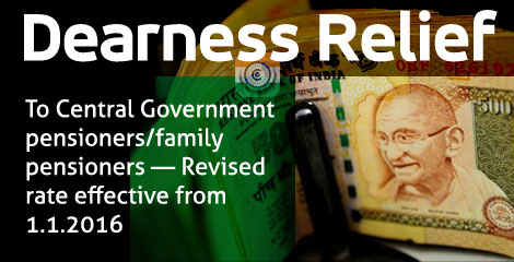 dearness-relief-central-government-pensioners
