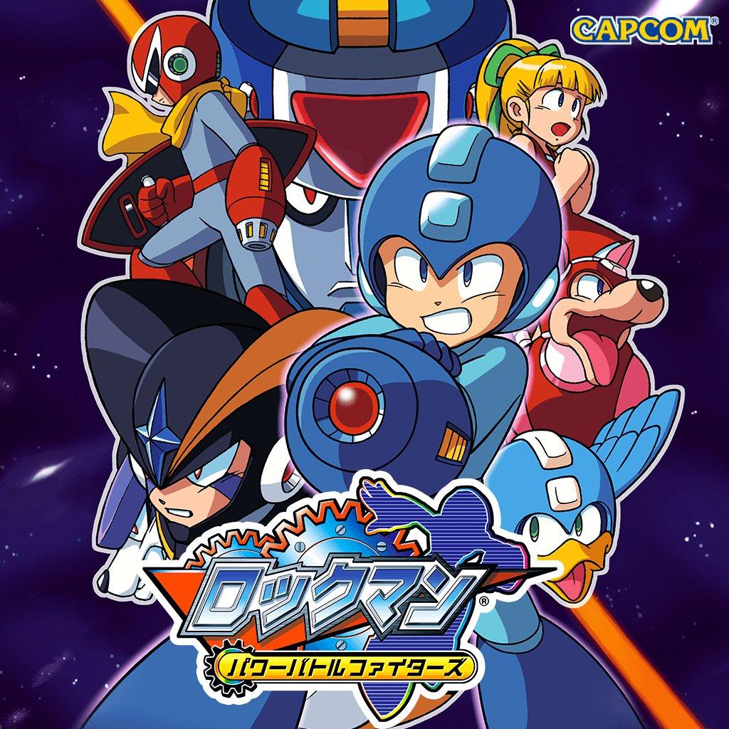 Rockman Corner: Rockman: Power Battle Fighters Heads to PS3