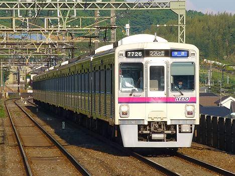 京王電鉄 快速 つつじヶ丘行き5 7000系幕車