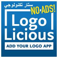 أفضل تحميل تطبيق Add logo or watermark to photo لوضع العلامة المائية ، اللوجو والتوقيع على الصور للاندرويد  Apk