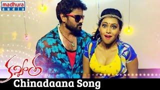 Kavvintha Telugu Movie _ Chinadaana Song Trailer _ Vijay Datla _ Deeksha Panth _ Madhura Audio