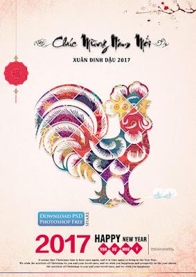 nen-trang-tri-ga-chuc-tet-dinh-dau-2017-new-year-rooster-psd-1090