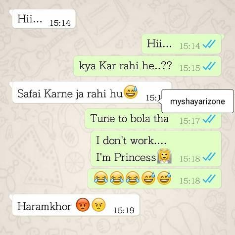 Papa Ki Princess Funny Whatsapp Joke Image