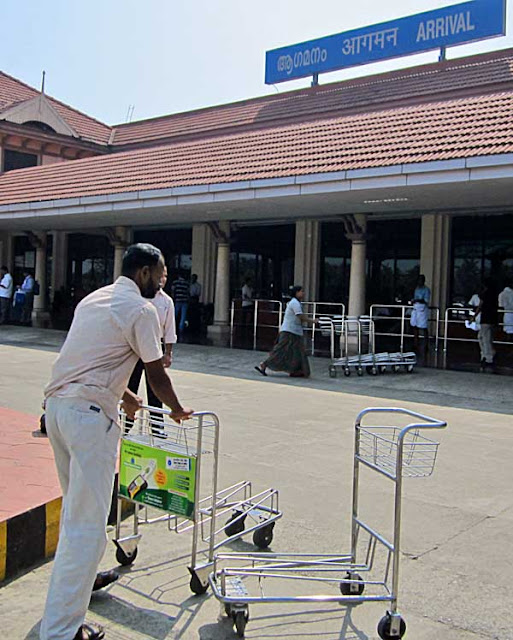 outside Cochin airport