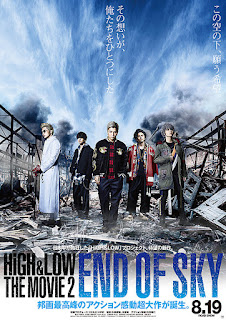 High  Low The Movie 2: End of Sky (2017)