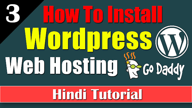 How To Install Wordpress In Web Hosting