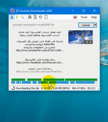 حمل فيديوات اليوتيب بجميع الصيغ والجودات بسرعة جد عالية مع 3D Youtube Downloader