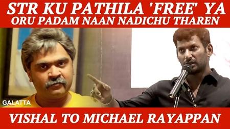 STR ku pathila 'Free' ya Oru Padam Nadichu Tharen | Vishal to Michael Rayappan | Kee Audio Launc