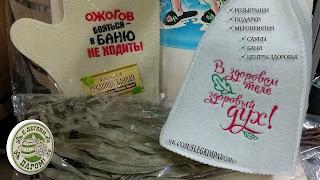 Розыгрыши, подарки в Новочебоксарске.