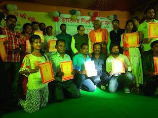 dumka-artist-awarded-jharkhand-kala-ratn