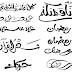 تحميل خطوط عربية للفوتوشوب للتصميم