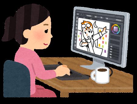 パソコンで絵を描くイラストレーターのイラスト(女性)