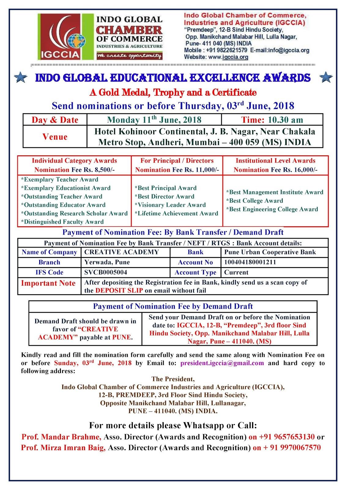 indo global educational excellence awards international multidisciplinary conferences on 11th june 2018 at hotel kohinoor continental andheri mumbai