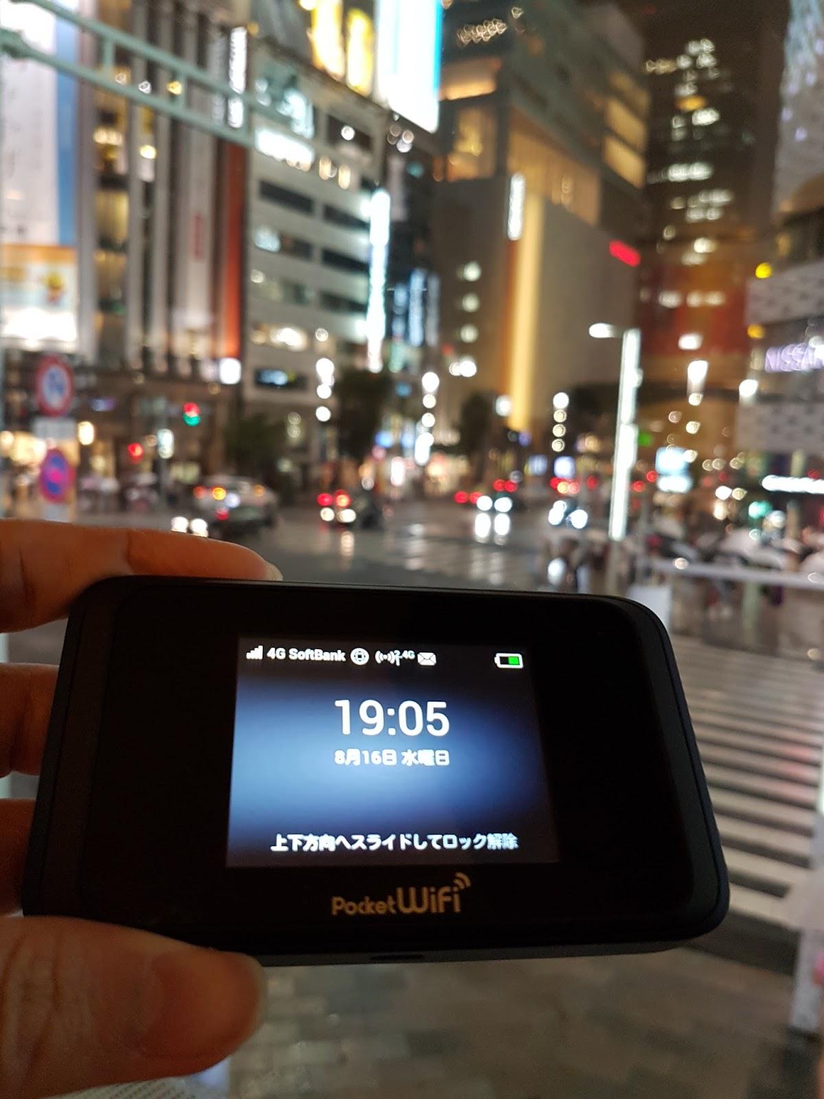 H I S Pocket Wi-Fi Rental for Tokyo Trip