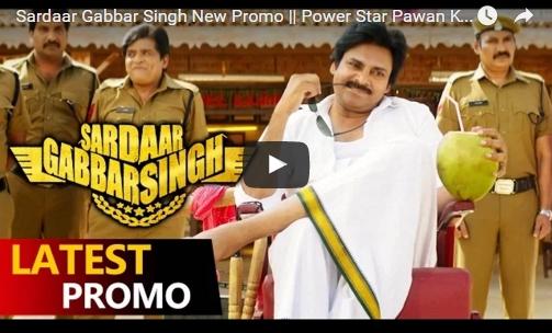 Sardaar Gabbar Singh New Promo  Power Star Pawan Kalyan  Kajal Aggarwa