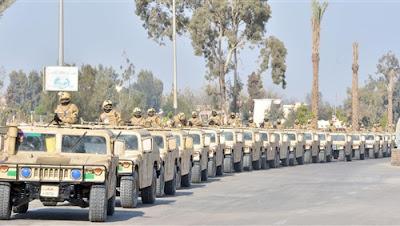 الجيش المصرى, قائمة أقوى جيوش العالم,  إسرائيل,