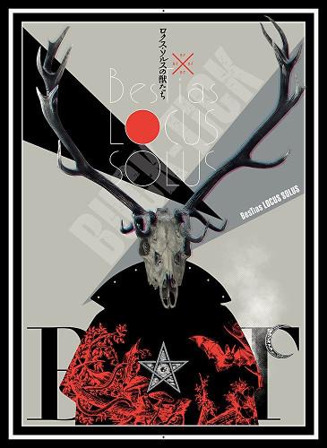 BUCK-TICK – Locus Solus no Kemonotachi [Blu-Ray ISO] [2019.11.20]