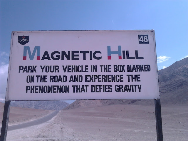 Magnetic Hill Ladakh detail in hindi