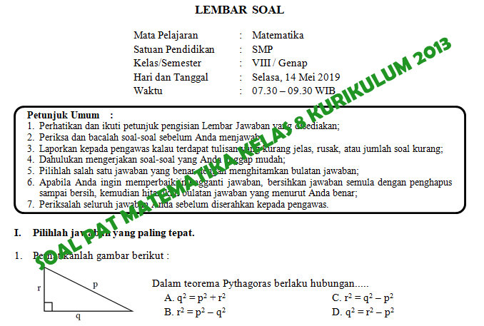 Soal Dan Kunci Jawaban Pat Matematika Smp Kelas 8 Kurikulum 2013